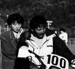 1990  Tatsuya Fuji (Actor)